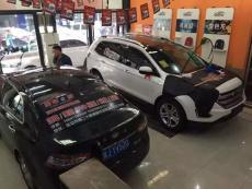 西安3m授权店为本地车主提供正规3m汽车膜
