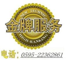 晋江阿斯丹顿热水器售后维修电话特约服务