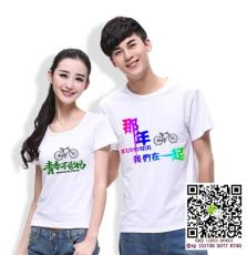 T恤 四川T恤 成都T恤 价格 厂家