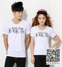 四川T恤 四川廣告衫 成都T恤 成都廣告衫