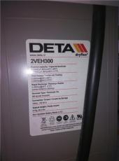 德國銀杉蓄電池12EVL65 銀杉電池12V65AH