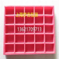 上海夢吉專業加工 生產海綿 珍珠綿制品等