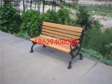河北公園椅 園林椅 休閑椅生產廠家