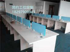 简约工位定做 合肥工位桌款式 办公隔断桌