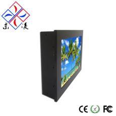 7寸IP65防水防尘安卓工业平板电脑