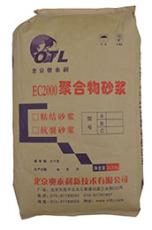 宁波防水砂浆史上厂家最低价格直接爆点