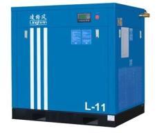 连云港维恩供应凌格风L-11喷油螺杆空压机