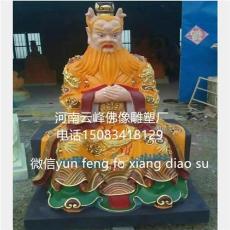 佛像 龙王 龙母 四海龙王 龙之九子佛像厂