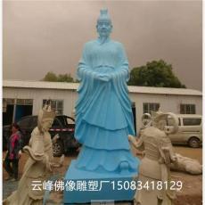 定做伟人屈原像毛泽东雕像厂家 孔子像