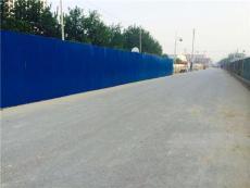 彩钢板围挡公司 彩钢板围挡价格 彩钢板围挡