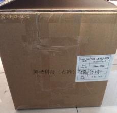 进口PET保护膜就选富士HG2-50EX 价格便宜
