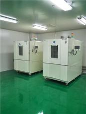 四川恒溫恒濕設備 高低溫試驗箱