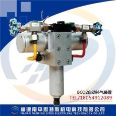 BC02-10自动补气装置