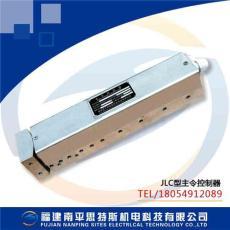 JLC-6/8/10/12 主令控制器/位移行程开关