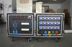 舞台灯光电控箱 灯光电源箱 舞台配电箱