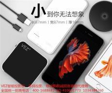 微型手机投影仪诚招各地加盟代理商