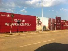 北京围挡哪家好 围挡制作哪家便宜