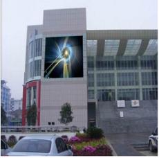 北京戶外室外P8全彩高清LED電子顯示屏安裝