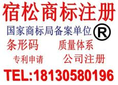 亳州商标注册流程 商标注册材料