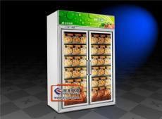 水果保鮮柜風幕柜蔬菜柜超市冷柜冷藏