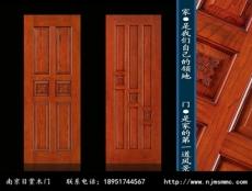 供应南京木门 南京MS 519目赏实木套装门