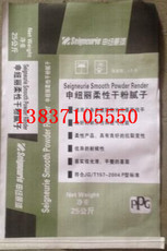 平顶山砂浆王袋销售/批发