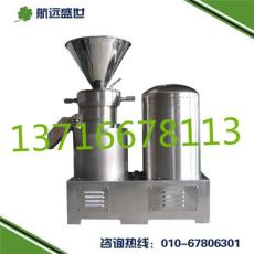 磨花生醬機 磨辣椒醬機器 五谷雜糧磨粉機