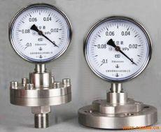 YTN YZTN YZTN-150 电阻式远传压力表