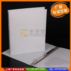 供應優質布料樣品冊低價定制布料樣品冊按需
