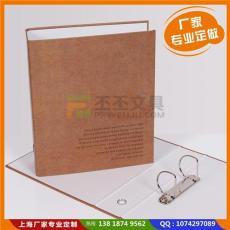 上海厂家订做布料样品册 a4布料样品册