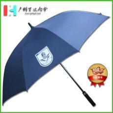 雨伞厂家 广州财经进修学院雨伞 金融广