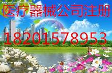 一手代办密云县劳务派遣公司注册低价
