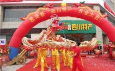 上海開業慶典公司 婚禮燈光音響出租