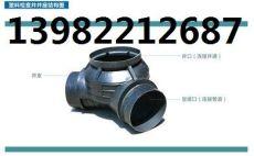广安市塑料检查井 厂家批发销售