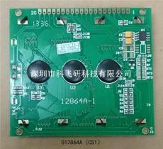 12864液晶顯示模塊廠家 液晶顯示模塊價格