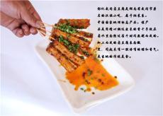 武冈卤水豆腐湖南特色小吃加盟