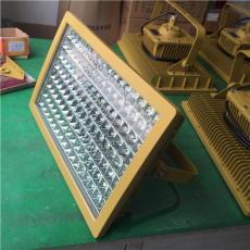 供應100WLED防爆油站燈 100WLED防爆燈