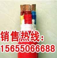 昆明硅橡膠電纜 昆明硅橡膠控制電纜 昆明