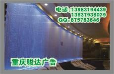 重庆光纤灯制作 酒店七彩光纤灯 水帘光纤灯