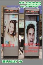 重庆候车厅滚动灯箱 阅报栏滚动灯箱