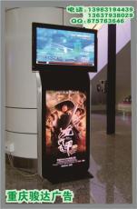 重慶室內廣告機 觸摸廣告機 成都車載廣告