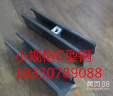 C型钢大工程一般是在泊头昌兴采购C型钢吗