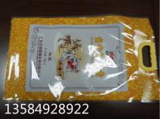 濟南大米真空包裝袋
