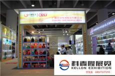 廣州國際裝備制造展展臺裝修搭建工廠