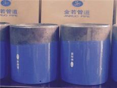 雙金屬焊接涂塑復合鋼管DN125