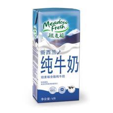 牛奶报关代办公司
