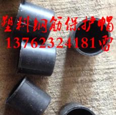 湖南16-40鋼筋保護帽低價出售