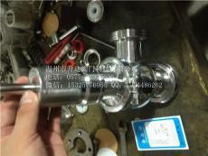 不銹鋼食品制藥機械酒罐安全閥