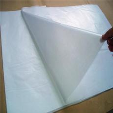供應22-31克漂白蠟光紙