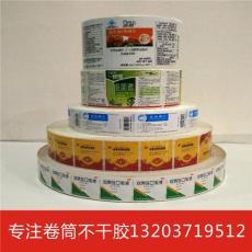 郑州卷筒不干胶标签印刷